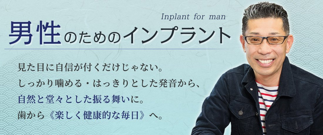 for-man